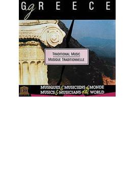 Greece - Traditional Music