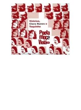 Poeta Moca E Violao