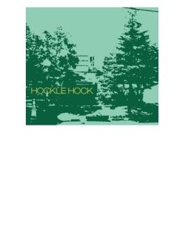 HOCKLE HOCK