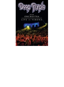 LIVE IN VERONA (DVD+2CD)