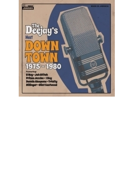 Deejays Meet Down Town 1975-1980