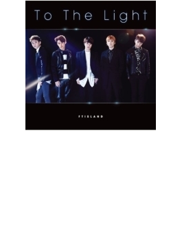 To The Light 【初回限定盤A】(CD+DVD)