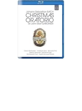 『クリスマス・オラトリオ』 ガーディナー&イングリッシュ・バロック・ソロイスツ(1999)