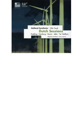 The Dutch Sessions Vol.1: Tausk / Holland Symphonia Van Reisen(S)