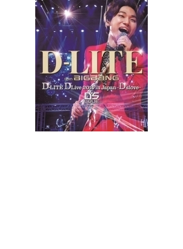 D-LITE DLive 2014 in Japan ~D'slove~ (2Blu-ray)