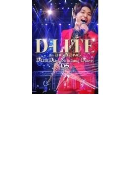 D-LITE DLive 2014 in Japan ~D'slove~ 【初回生産限定 DELUXE EDITION】(3DVD+2CD)