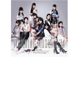 14章~The message~ (CD+DVD+イベント抽選シリアルナンバーカード)【初回生産限定盤B】