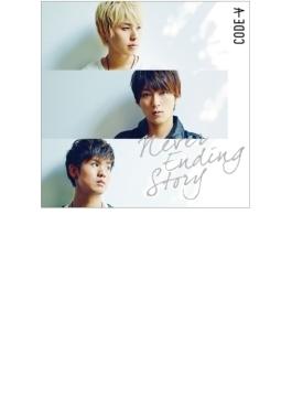 Never Ending Story【通常盤】(CD)