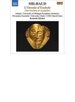 劇音楽『アイスキュロスのオレステイア』全曲 キースラー&ミシガン大学響、L.フィリップス、ケンプソン、他(2013 ステレオ)(3CD)