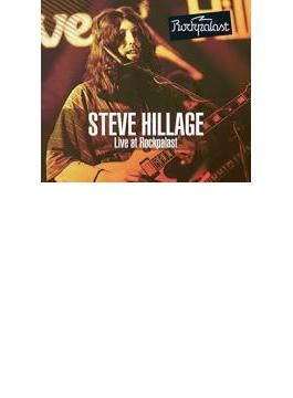 Live At Rockpalast (+cd)