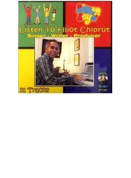 Listen To Elliot Chiprut