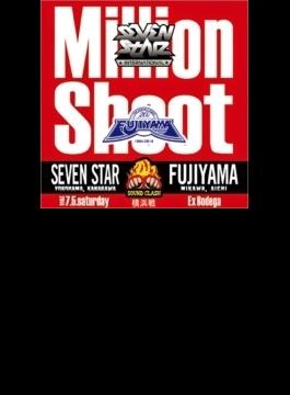 MILLION SHOOT 横浜戦 ~SEVEN STAR vs FUJIYAMA~