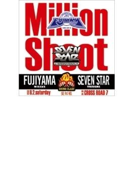 MILLION SHOOT 愛知戦 ~FUJIYAMA vs SEVEN STAR~