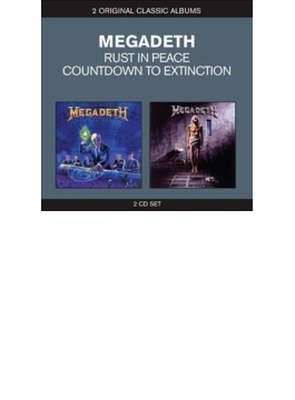 Countdown To Extinction / Rust In Peace