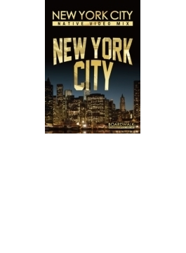 New York City-native Video Mix-