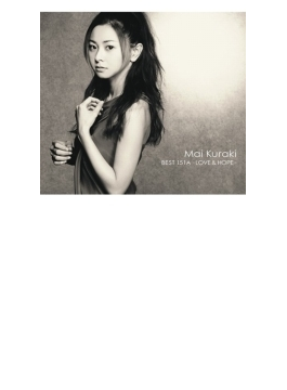 MAI KURAKI BEST 151A -LOVE & HOPE- (2CD+DVD)【初回限定盤A】
