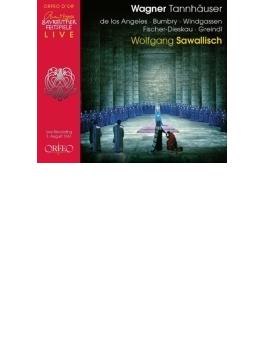 『タンホイザー』全曲 サヴァリッシュ&バイロイト、ヴィントガッセン、フィッシャー=ディースカウ、ロス・アンヘレス、他(1961 モノラル)(3CD)