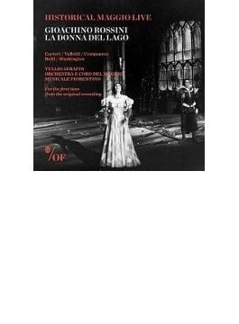 『湖上の美人』全曲 セラフィン&フィレンツェ五月祭管、カルテリ、ヴァレッティ、他(1958 モノラル)(2CD)