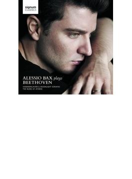 ピアノ・ソナタ第14番『月光』、第29番『ハンマークラヴィーア』、『アテネの廃墟』より回教僧の合唱、トルコ行進曲 アレッシオ・バックス