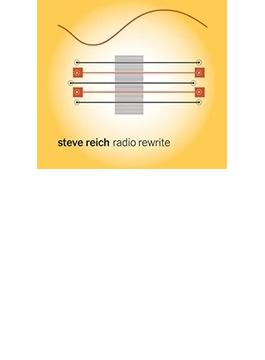 レディオ・リライト、エレクトリック・カウンターポイント、ピアノ・カウンターポイント ジョニー・グリーンウッド、アラン・ピアソン&アラーム・ウィル・サウンド、他