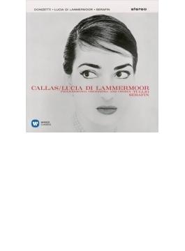 『ランメルモールのルチア』全曲 セラフィン&フィルハーモニア管、カラス、タリアヴィーニ、カプッチッリ、他(1959 ステレオ)(2CD)