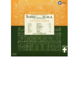 『ジョコンダ』全曲 ヴォットー&スカラ座、カラス、コッソット、カプッチッリ、他(1959 ステレオ)(3CD)