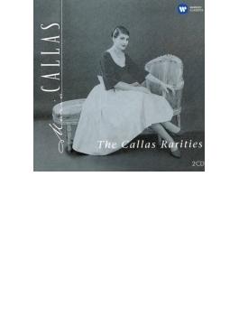 マリア・カラス/レアリティーズ(2CD)