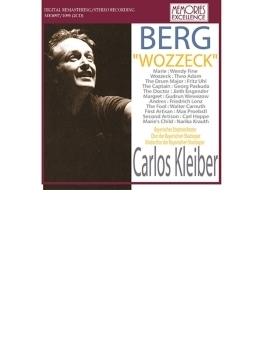 『ヴォツェック』全曲 C.クライバー&バイエルン国立歌劇場、アダム、ウール、他(1970 ステレオ)(2CD)