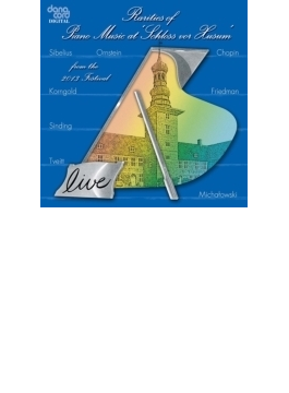 2013年度フーズム城音楽祭ライヴ録音~ピザーロ、リカド、ヌーブルジェ、ほか