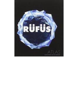 Atlas (Dled)