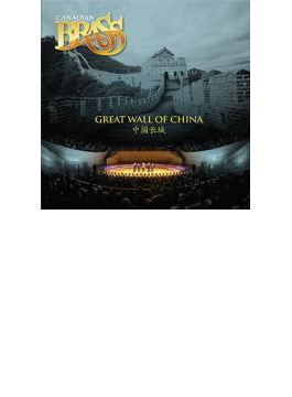 Canadian Brass: Great Wall Of China