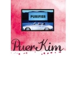 Mini Album: Purifier