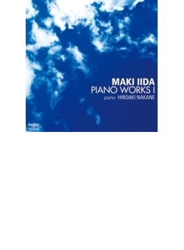 Piano Works Vol.1: 中根浩晶