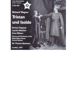 『トリスタンとイゾルデ』全曲 ビーチャム&コヴェント・ガーデン王立歌劇場、メルヒオール、フラグスタート、他(1937 モノラル)(3CD)