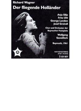 『さまよえるオランダ人』全曲 サヴァリッシュ&バイロイト、G.ロンドン、シリア、他(1961 モノラル)(2CD)