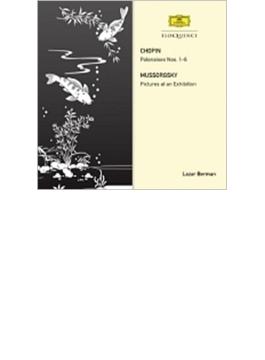 ムソルグスキー:組曲『展覧会の絵』、ショパン:ポロネーズ集 ベルマン