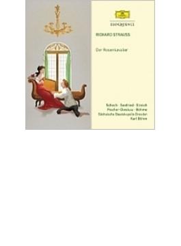 『ばらの騎士』全曲 ベーム&シュターツカペレ・ドレスデン、シェヒ、ゼーフリート、シュトライヒ、他(1958 ステレオ)(3CD)