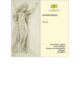 『サロメ』全曲 ベーム&ハンブルク国立歌劇場、ジョーンズ、フィッシャー=ディースカウ、他(1970 ステレオ)(2CD)