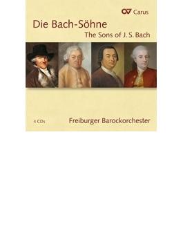 バッハの息子たちによる作品集 ゴットフリート・フォン・デア・ゴルツ&フライブルク・バロック・オーケストラ、他(4CD)