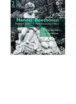 ヘンデル:組曲第9番~第16番、ベートーヴェン:テンペスト スヴィヤトスラフ・リヒテル、アンドレイ・ガブリーロフ(2CD)