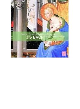 マニフィカト、復活祭オラトリオ、カンタータ第4番、第11番、第50番 アンドルー・パロット&タヴァナー・コンソート、タヴァナー・プレイヤーズ(2CD)