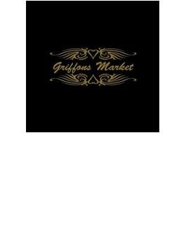 Griffons Market