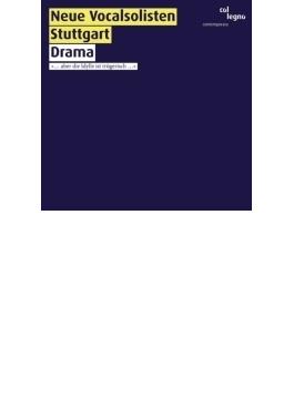 『ドラマ~フランチェスコーニ:心の作品、チェルハ:2つの情景、他』 ノイエ・ヴォーカルゾリステン・シュトゥットガルト