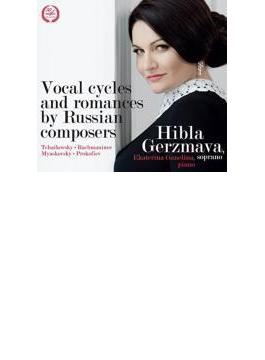 Vocal Cycles & Romances By Russian Composers: Gerzmava(S) Ganelina(P)