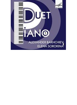 Piano Duet-schubert, Lanner, Schumann, Brahms: Bakhchiev Sorokina(P)