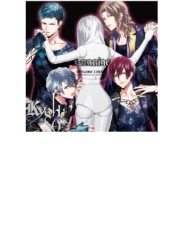 Dynamic Chord Vocal Cd シリーズ Vol.3 (Kyohso)