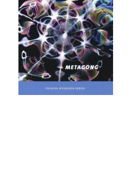 Metagong: James Baker Druckman(Perc) Gosling Steven Beck(P) M.steinberg(Vn) Etc