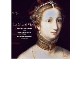 La Grand Viola-italian Viola Works: 店村眞積(Va) 福田進一(G) 小林道夫(P)