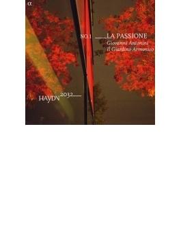 交響曲第1番、第39番、第49番『受難』、他 アントニーニ&イル・ジャルディーノ・アルモニコ