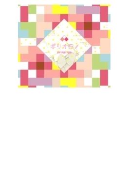 ポリオミノ 【初回限定盤 2CD+DVD】